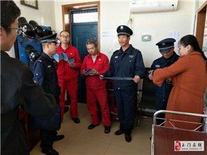 玉门市司法局清泉司法所法治宣传助力企业复工复产