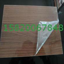 内江UV板保护膜  家具木板透明保护膜 厂家直销