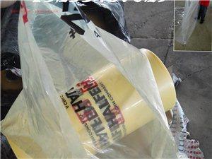 临沂保护膜  汽车地毯保护膜供应厂家