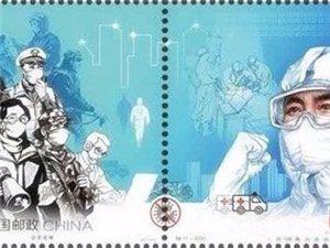 国家邮政局决定4月7日特别发行《众志成城 抗击疫情》邮票