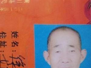 言传身教战疫情 一家三代齐上阵 一个河南普通县城家庭的抗疫故事