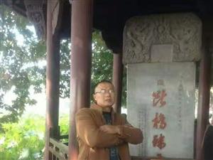 刘书鸿印象