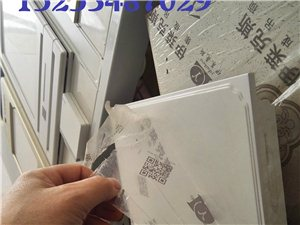 漆面透明保护膜  钢板表面保护膜