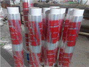博兴彩钢板保护膜  铝型材高粘乳白保护膜  粘贴无残胶