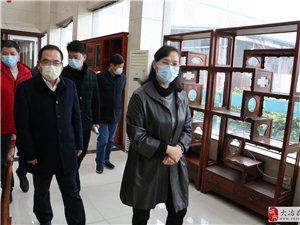 黄石市委常委、宣传部长、总工会主席钟丽萍来冶