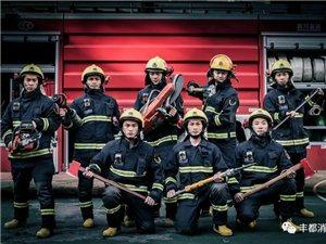 �C不可失!�S都招聘消防救援合同制消防��T25名!�s快去�竺���!