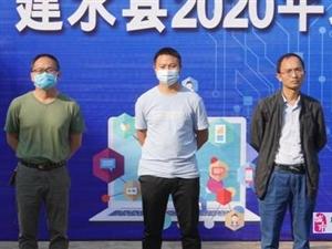 【免费培训】建水县2020年职业技能提升行动培训班开班啦!