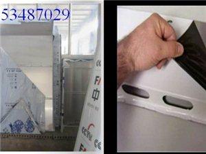 氟碳喷涂铝单板保护膜 蓝色pe保护膜2丝中粘