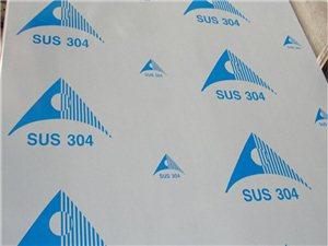 电梯轿厢不锈钢护板保护膜  pe黑白保护膜 可印字304