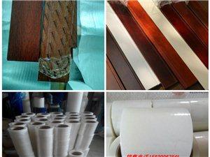 内蒙彩钢净化板保护膜   展览地毯透明高粘保护膜 多种规格