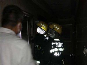 鉴江区一高层住宅小区发生火灾!原因查明:竟是卫生间…
