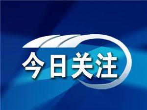 关于设立齐河县离鄂入齐返齐人员服务点的通告