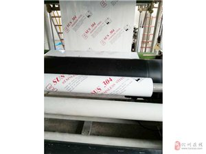 专业乳白pe保护膜印字生产厂家