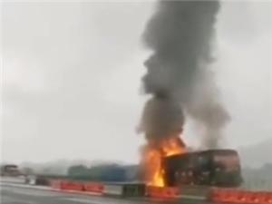 突发!茂名粤KK6169长途客车在高速上自燃,司机讲述惊险事发瞬间