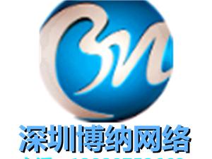 珠海�W站建�O公司�v解:增��品牌��力,提高企�I�������