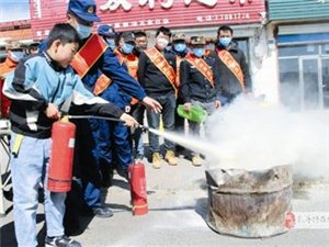 格日朝��K木:春季防火演�防患于未然