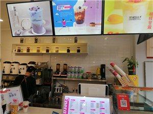 【天美广场・茶稻谷】9.9元抢茶稻谷奶茶超值套餐,无需预约
