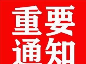 ����!江西省中考�r�g定了!其他年�5月7日起分批返校!