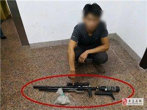 寻乌一男子网购部件组装枪支,还贩卖给亲友,结果被刑事拘留!