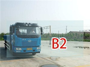 车型:B2
