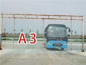 车型:A3