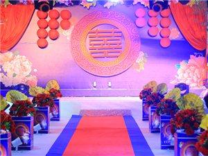 2016光山好百年婚礼会馆《华彩满堂》中国风婚礼