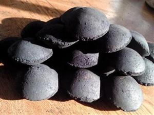 �h保型煤