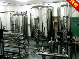 HSD-5T分质供水设备