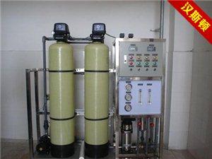 HSD-1.5T反渗透处理设备