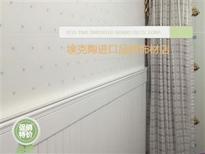 美式地中海风格护墙板组合美式原装定尺板墙裙护墙板吊顶整体定
