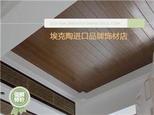 金橡木护墙板欧式免漆扣板桑拿板阁楼吊顶板隔墙裙板防水防潮现货
