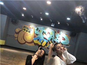 爵士舞-保定艾斯舞蹈培训学校