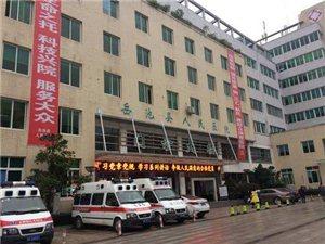 """【家长必看】岳池县人民医院携手重庆西南医院专家帮孩子们解开长高的""""秘密"""