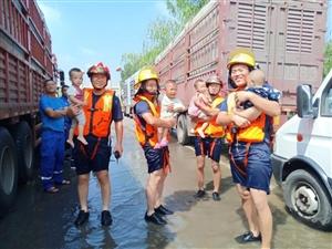 震撼!博�d消防7000多分�的救援一幕幕被拍下!看哭了!