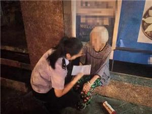 隆昌93岁老人走失,民警助力寻回!