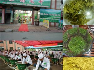 2019年中秋节礼品茶开始预订了