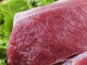 【热点】富顺人都在说快吃不起猪肉了!官方解决方案出来了...