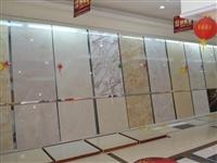 本地问事!潢川哪里有大量卖瓷砖的聚集地 求告知....