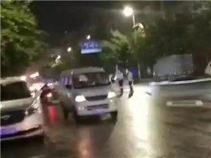 吓人!富顺东街发生天然气爆炸,官方通告来了!