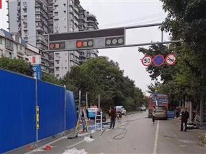 注意啦!富顺城区这条路将进行封闭施工,请相互转告!