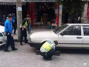 """你的爱车是否不见了!整治车辆乱停乱放,富顺交警再次""""重拳出击""""!"""