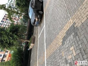 为了利益还是大家方便?人行道上建收费停车位官方回复来了!