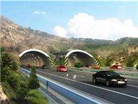 天府大道二峨山段 计划2020年开工建设