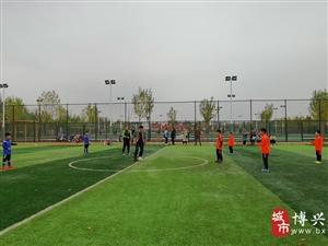"""博兴实验小学""""校长杯""""足球联赛暨校园足球联赛颁奖仪式在体育公园举行"""