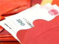 难搞!女朋友爸爸生日给500红包加衣服,她竟然觉得没面子...