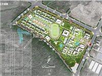 重磅!潢川幼儿师范学校新校区项目批前公示
