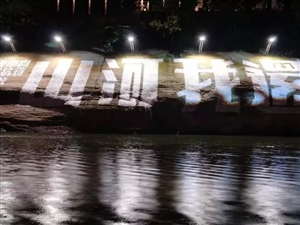七十年前的今天!自贡,解放了!