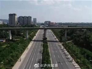 快了快了!川南城际铁路内自泸段离通车又近一步,现已开始...