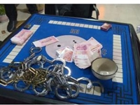 多警种联动,雷霆出击!莱阳警方摧毁一聚众赌博窝点,现场抓获23人!
