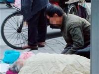 潢川人人超市马路边躺着的乞讨者又出来了,大家注意了!